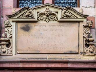 Schloss Heidelberg, Eingang zur Schlosskapelle